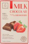 Шоколад Кортес молочный фигурный с клубникой 75г