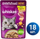 Влажный корм для кошек Whiskas Аппетитный микс сырный соус утка курица 18шт*75г