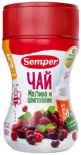Чай Semper Малина и шиповник с 5 месяцев 200г