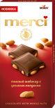 Шоколад Merci Темный c цельным миндалем 100г