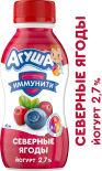 Йогурт Агуша Иммунити северные ягоды обогащенный пробиотиками 2.7% с 8 месяцев 180г