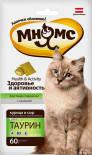 Лакомство для кошек Мнямс хрустящие подушечки Здоровье и активность с курицей и сыром 60г