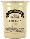 Сметана Брест-Литовск 20% 315г