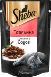 Корм для кошек Sheba Pleasure Ломтики говядины в соусе 85г