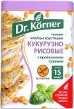 Хлебцы Dr.Korner Кукурузно-рисовые с прованскими травами без глютена 100г