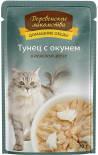 Корм для кошек Деревенские лакомства Тунец с окунем в нежном желе 70г