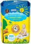 Пеленки одноразовые для детей Пелигрин с липким слоем 60*40см 10шт