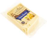 Сыр Columbus Maasdamer 45% 250г