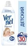 Кондиционер для детского белья Vernel 910мл