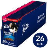 Влажный корм для кошек Felix Аппетитные кусочки с говядиной в желе 26шт*85г
