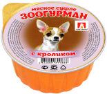 Корм для собак Зоогурман Мясное Суфле с кроликом 100г