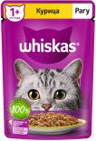 Корм для кошек Whiskas рагу с курицей 75г