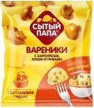 Вареники Сытый папа с картофелем луком и грибами 450г