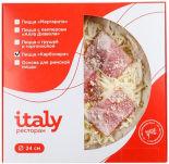 Пицца Italy С пеперони замороженная 390г