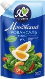 Майонез Я люблю готовить Провансаль Московский 67% 390мл