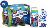 Напиток кисломолочный Имунеле Лесные ягоды 1.2% 6шт*95мл