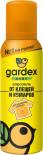 Аэрозоль Gardex Baby от клещей и комаров 100мл