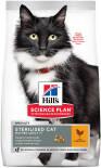 Сухой корм для пожилых стерилизованных кошек Hills Science Plan Sterilised Cat Mature Adult 7+ с курицей 300г