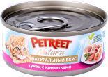 Корм для кошек Petreet Кусочки тунца с креветками в рыбном супе 70г