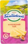 Сыр Белебеевский Купеческий 52% 140г