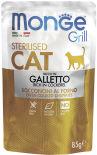 Корм для кошек Monge Cat Grill Pouch Итальянская курица 85г