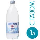 Вода Gerolsteiner минеральная лечебно-столовая газированная 1л