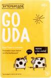 Сыр ButterBrodoff Гауда 48% 150г