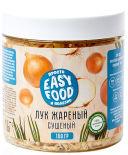 Лук репчатый Easy Food жареный сушеный 150г