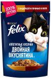 Корм для кошек Felix Аппетитные кусочки с индейкой и печенью в желе 85г