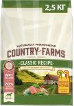 Сухой корм для собак Country Farms Classic Recipe с лососем 2.5кг