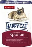 Корм для кошек Happy Cat Кролик 100г