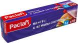 Пакеты Paclan с замком-застежкой 1л 15шт