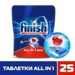 Таблетки для посудомоечных машин Finish All-in-1 Max 25шт