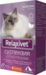 Суспензия успокоительная Relaxivet для кошек и собак 25мл