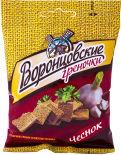 Сухарики-гренки Воронцовские Чеснок 60г