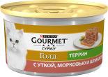 Корм для кошек Gourmet Gold с уткой морковью и шпинатом по-французски 85г