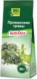 Приправа Kotanyi Прованские травы 30г