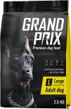 Корм для собак Grand Prix Large Adult Курица 2.5кг