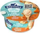 Биотворог Верховье Мороженое карамель 4.2% 140г