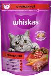 Сухой корм для кошек Whiskas Вкусные подушечки с паштетом Вкусный обед с говядиной 350г
