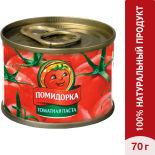 Паста томатная Помидорка 70г