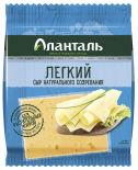 Сыр Аланталь Легкий 35% 200г