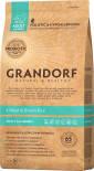 Сухой корм для собак Grandorf Adult all 4 мяса с рисом 12кг