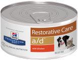 Влажный корм для собак и кошек Hills Prescription Diet a/d при реабилитации после болезней с курицей 156г