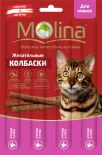 Лакомство для кошек Molina Курица-утка 20г