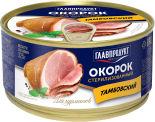 Окорок Главпродукт Тамбовский 325г