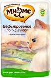 Корм для кошек Мнямс Бефстроганов по-тасмански с мясом страуса 85г