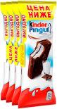 Пирожное Kinder Pingui Шоколад 4*30г 120г