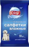 Салфетки для животных Cliny влажные 10шт