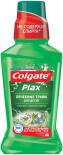 Ополаскиватель для рта Colgate Plax Лечебные Травы антибактериальный 250мл